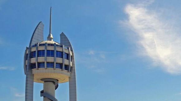منطقه ویژه اقتصادی اترک